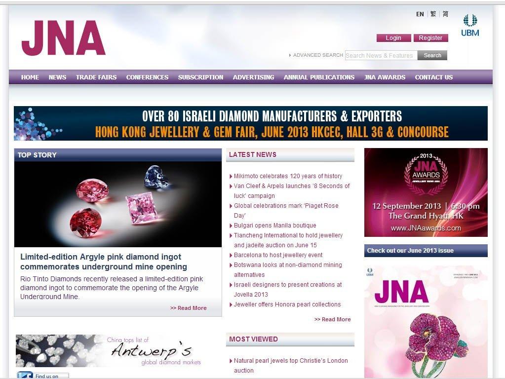 jna-logo
